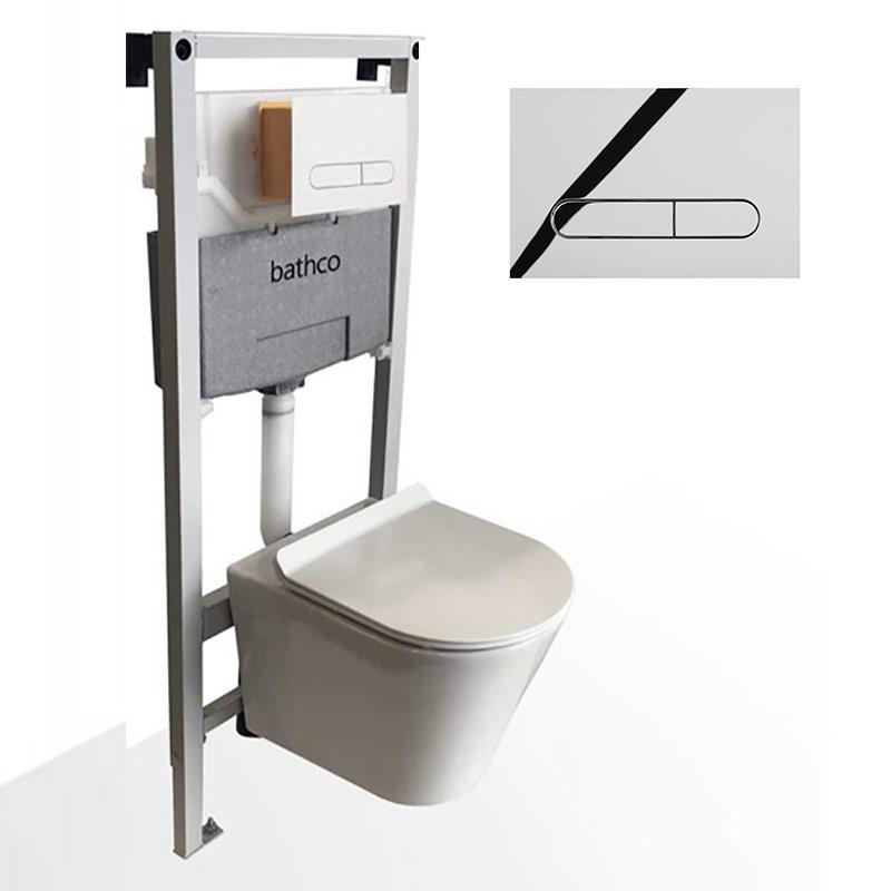 FlushTank-4500/MW2CR